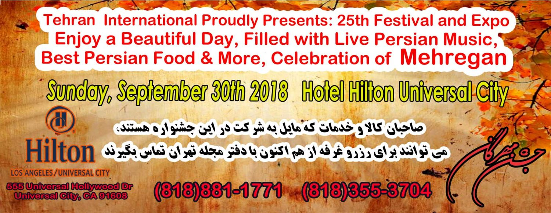 Shahbod Noori Official Website